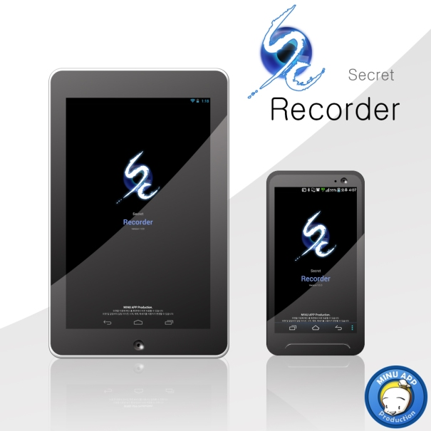SC secret Recorder App and Hidden recorder App, Spy recorder